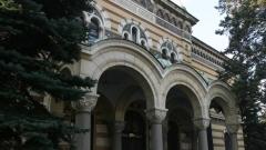 Около 100-тина свещеници и миряни протестираха мълчаливо пред сградата на Светия синод