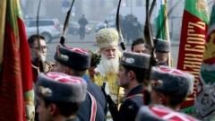 Традицията заосвещаване на бойните знамена и знамената светини на Българската армия на Богоявление.