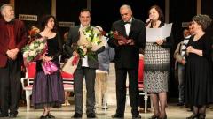 Юли Дамянов на церемонията по връчването на наградите
