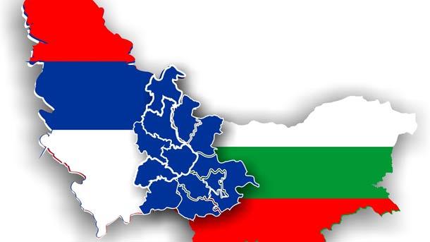 България и Сърбия показват стабилна тенденция на нарастване на обмена