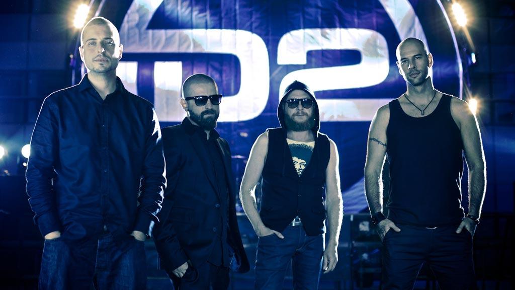 """Преди дни групата """"Д2"""" представи нова песен и клип. Тя"""