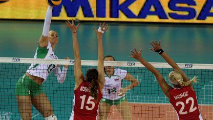 национален отбор жени
