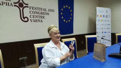 Лиса Джерард