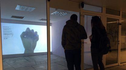 """Проектът """"Видео Европа за всеки"""" представя поредица прожекции на видеотворби от художници, родени и живеещи в Европа"""