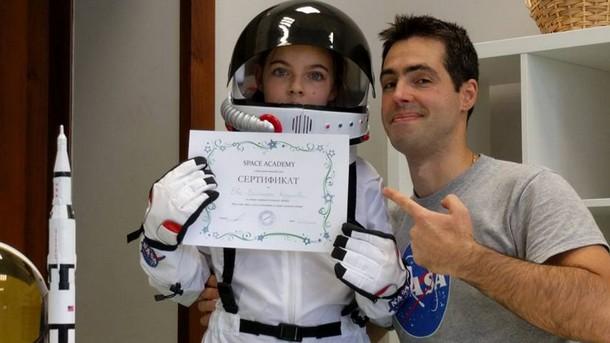 Тихомир Димитров и участник в Space Academy