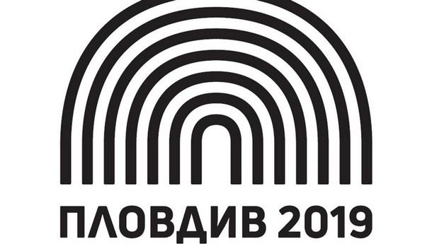 """По-близо ли е Пловдив 2019 до наградата """"Мелина Меркури"""" след"""