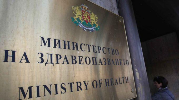 МЗ предлага за обществено обсъждане Национална програма за насърчаване на донорството