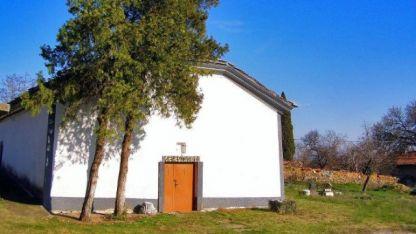 """Църквата """"Успение Богородично"""" в село Дълбоки"""