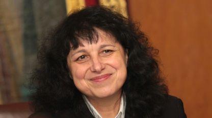 проф. Ренета Божанкова