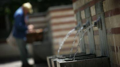 Минералната вода при Централна баня в София е слабо минерализирана и е подходяща за пиене. На територията на Софийска община има 8 вида минерални извори.