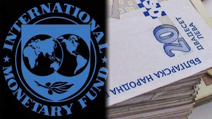 МВФ очаква спад на БВП на България с 4% през 2020 г. - Бизнес - БНР Новини