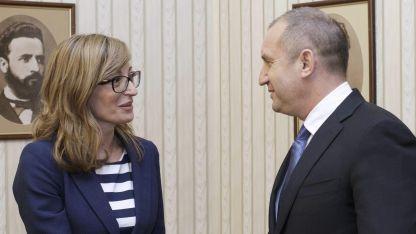 President Radev and Deputy Premier Zaharieva