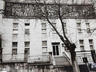 Сградата на Радио Шумен