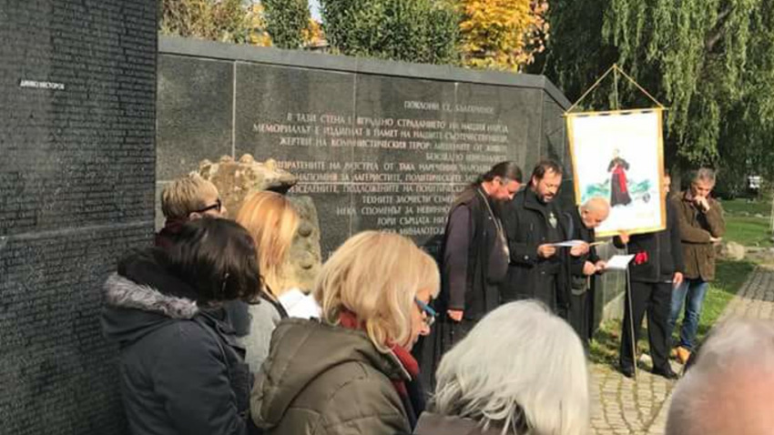 The commemoration ceremony paying tribute at the Memorial of the victims of Communism in the capital Sofia