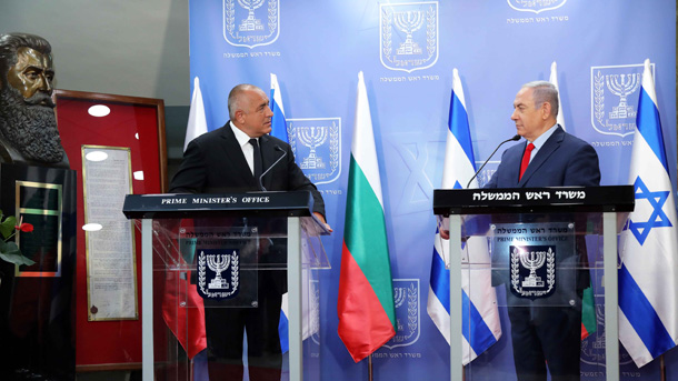 Премиерът Бойко Борисов и израелския му колега Бениямин Нетаняху