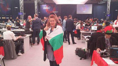 Весела Райчинова с българския флаг.