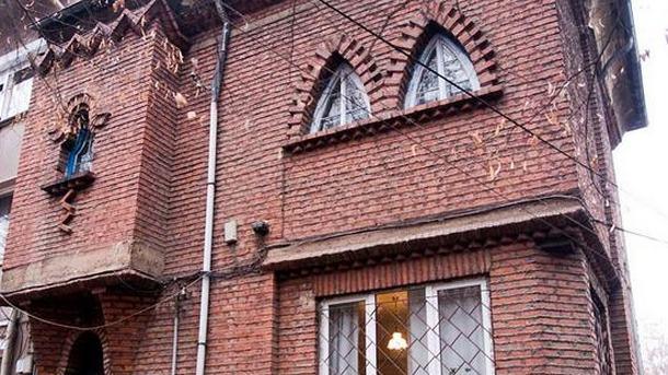 Къщата на Сирак Скитник