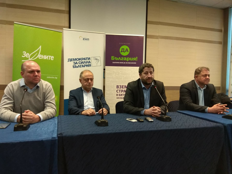 От ляво надясно: Владислав Панев (Зелените); Атанас Атанасов (ДСБ); Христо Иванов (Да, България); Николай Ненчев (БЗНС)