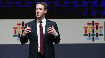 Основателят на Фейсбук Марк Зукърбърг