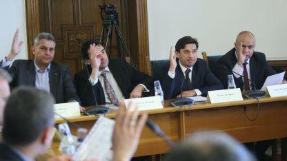 Комисия по транспорт, информационни технологии и съобщения