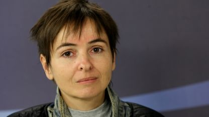 Дарина Григорова