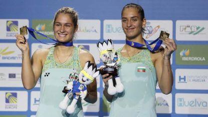Габриела и Стефани Стоеви донесоха първа титла за България от европейско, но няма да могат да я защитават.