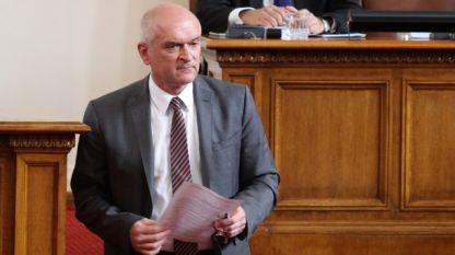 Ντιμίταρ Γκλάβτσεβ