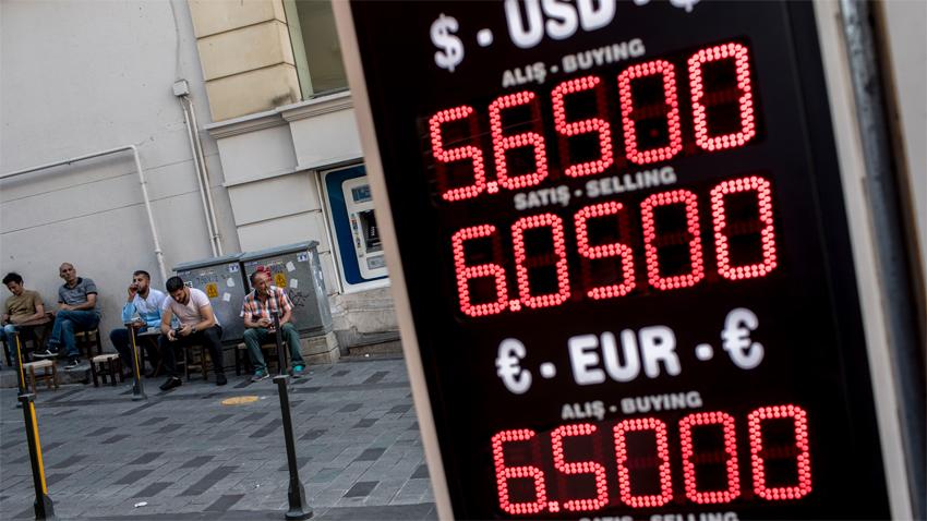 Турция има сериозен частен дълг към чужди банки в твърда