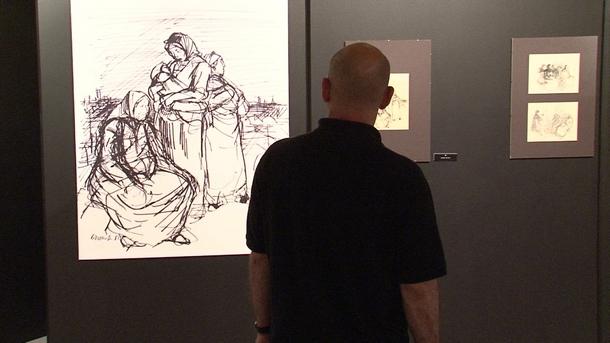 Рисунки от фонда на галерия