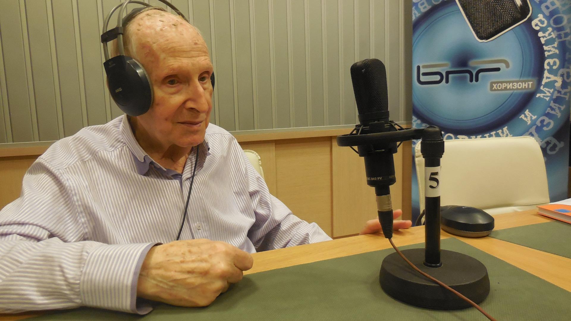 Васил Димитров
