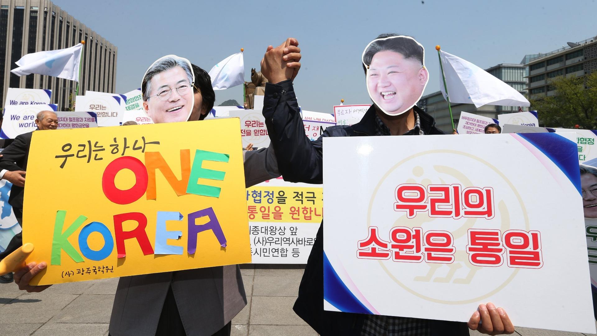 Лидерите на Северна и Южна Корея Ким Чен-ун и Мун