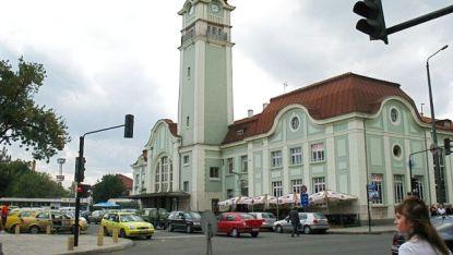 Бургаската жп гара