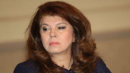 Илияна Йотова