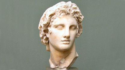 Бюст на Александър III Македонски