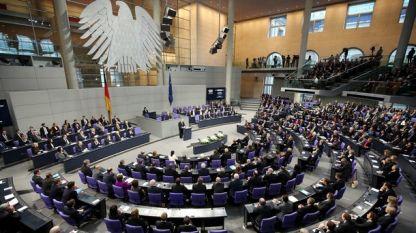Бундестаг, долната камара на парламента на Германия