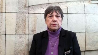 Доц. Донка Стефанова