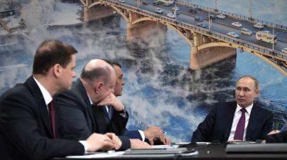 Владимир Путин проведе в сряда в Красноярск съвещание за екологичните проблеми на руския град в Сибир.