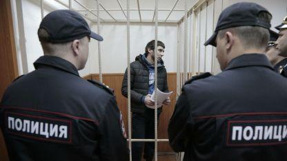 Оръжието е било намерено в дома на майката на обвиняемия Заур Дадаев
