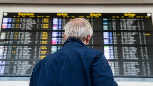 Летището в Брюксел