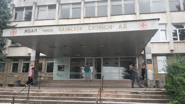 Очаква се изписване на мъжа с Covid-19 в болницата в Ловеч