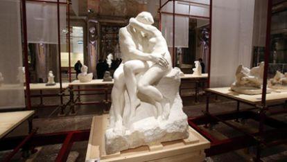 "Скулптурата ""Целувката"