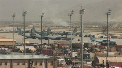 Базата Баграм в Афганистан