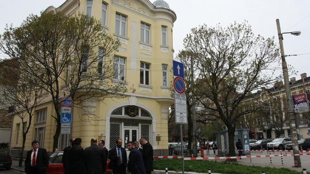 Γενικό Μουφτείο της Βουλγαρίας