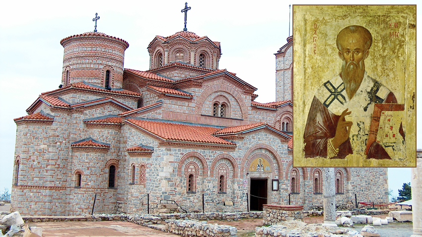 The restored St. Panteleimon  Church in Ohrid where the relics of St. Kliment Ohridski are preserved