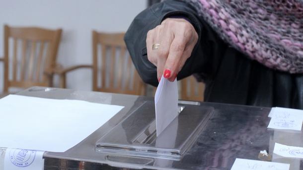 Институтът за социална интеграция с мониторинг на изборния процес и изборното законодателство