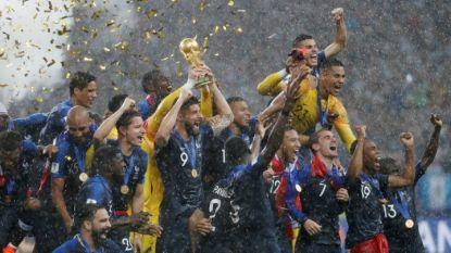 Отборът на Франция със световната купа