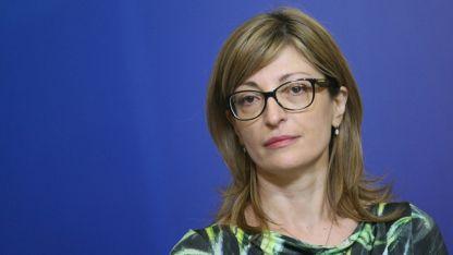 Ministrja Ekaterina Zaharieva