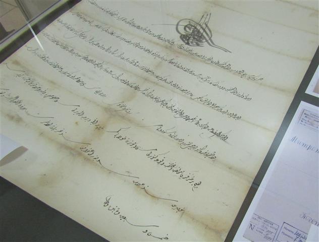 Изложба в Държавен архив Видин, Снимка: Ваня Минева
