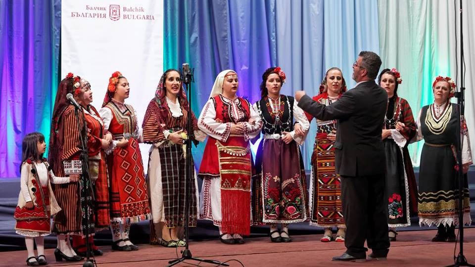 The Ezerets vocal group took the First Prize among the folklore formations