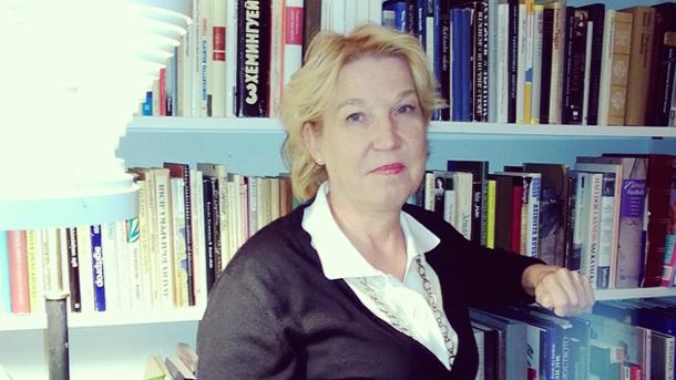 Д-р Леена Андонов